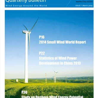 WWEA Bulletin Issue 1 – 2014